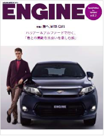 ENGINE Special Edition for TOYOPET