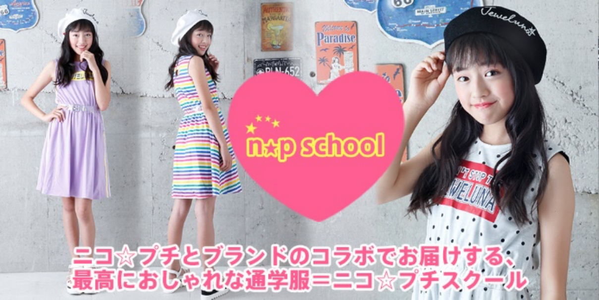 n☆p school